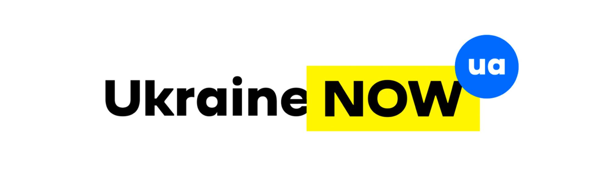 nowe logo ukrainy
