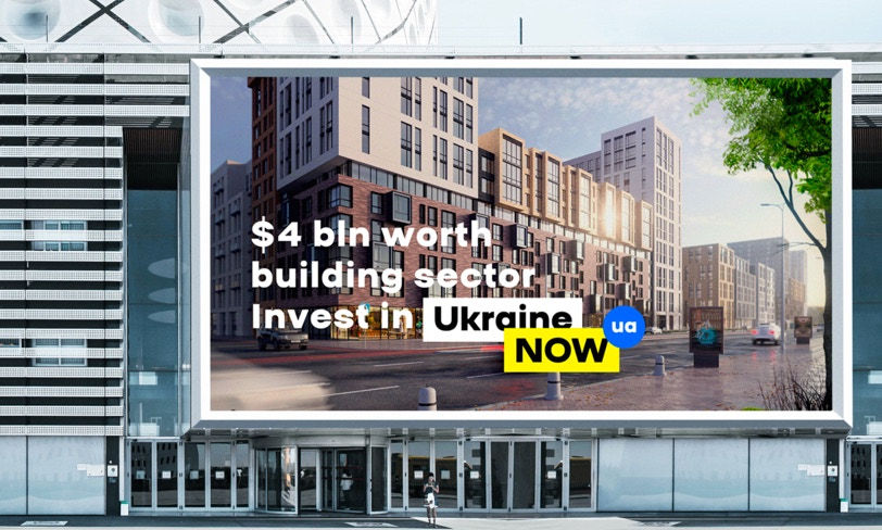 NOWE logo ukrainy banner