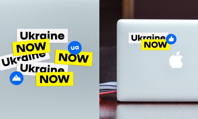 naklejka nowe logo ukrainy