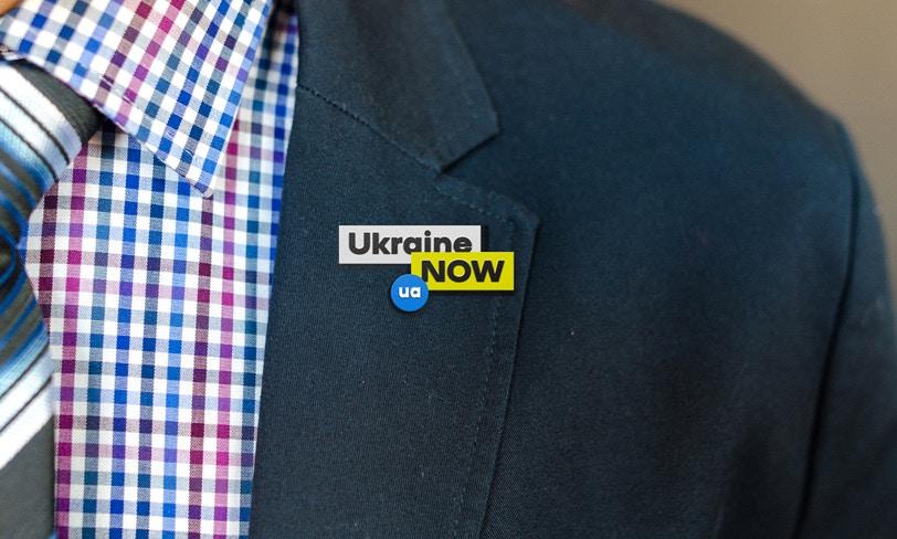 nowe logo ukrainy pin