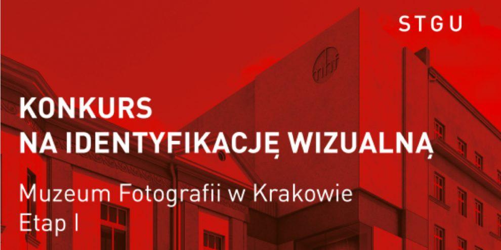 konkurs na identyfikację wizualną muzeum fotografii w krakowie