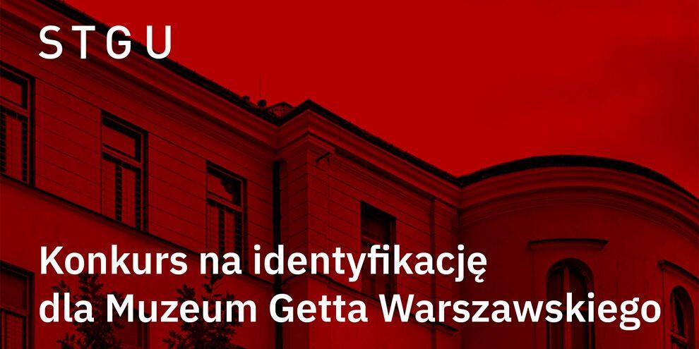 konkurs na logo muzeum getta warszawskiego