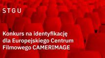 Europejskie Centrum Filmowe Camerimage
